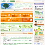 国立がん研究センター・がん情報サービスホームページのイメージ画像