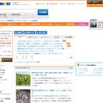 株式会社アールビーズ・RUNNETホームページのイメージ画像
