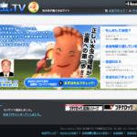 久光製薬株式会社 水虫.TVのイメージ画像